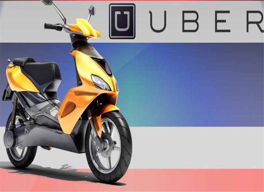 Ubermotorbike